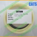 V0lvo-EC340-Center-Joint-Seal-Kit.jpg